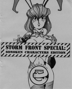 Storm Front Special - SonoKen Characters Edition