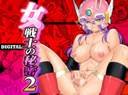 Onna Senshi no Himitsu 2 | The Female Warrior's Secret 2