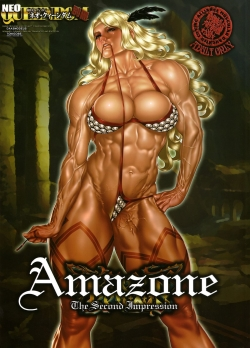 Amazone The Second Impression