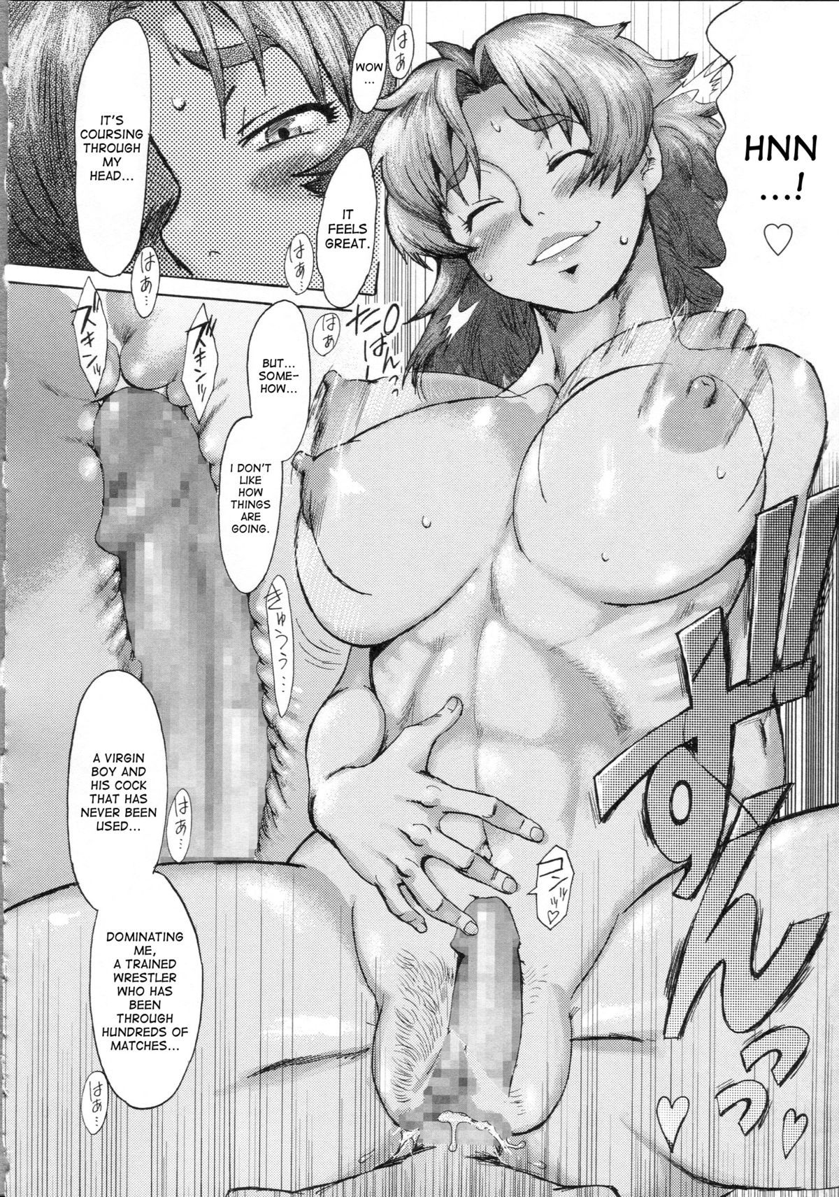 Souguu! Amazoness Oyako | Encounter with the Mother and Daughter Amazons! page 12