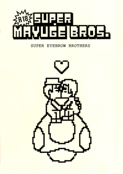 Super Mayuge Brothers