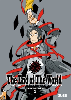 The End Of The World Volume 1