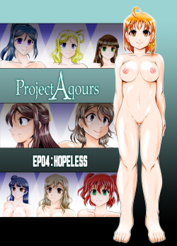 ProjectAqours EP04HOPELESS