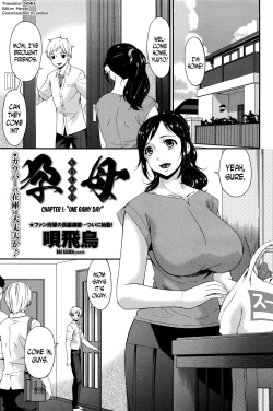 Youbo | Impregnated Mother Ch. 1-5
