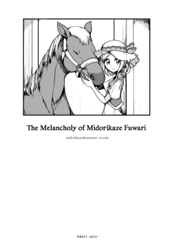Midorikaze Fuwari no Shoushin | The Melancholy of Midorikaze Fuwari