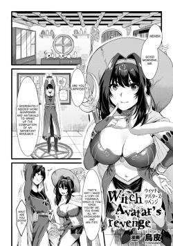 Gender bender anime porn