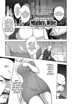 Aisai Senshi Mighty Wife 10th | Beloved Housewife Warrior Mighty Wife 10th