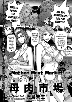 Boniku Market | The Mother Meat Market