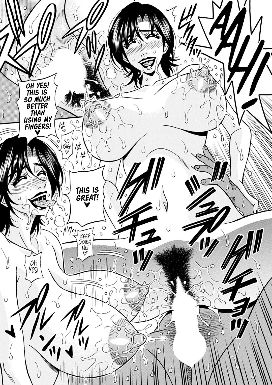 Hitoduma Shichou no H na Kaikaku | Married Mayor's Sexy Reform Ch. 1-7 page 108