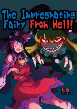 Jigoku no Tanetsuke Yousei | The Impregnating Fairy From Hell!