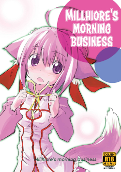 Millhi no Asa no Undou - Millhiore's Morning Business
