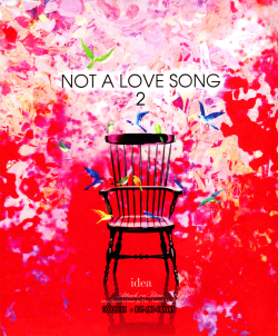Not a Love Song 2