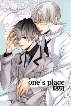 one's place