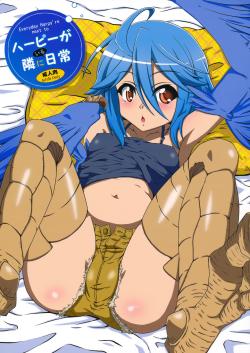 Slime Ni Nurunuru Nichijou Monster