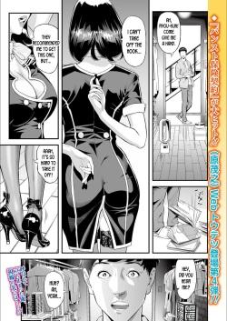 Rape manga hentai The Rapeman